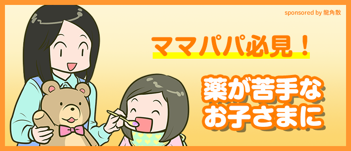 ryukakusan-20181218-708_306