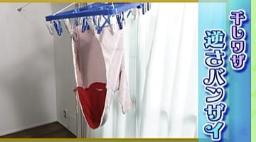 子育て中の洗濯ワザ「子ども服の干し方」