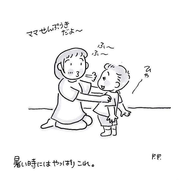 ママ扇風機