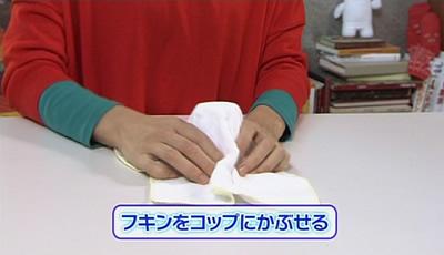 「ひえひえオバケ」の作り方