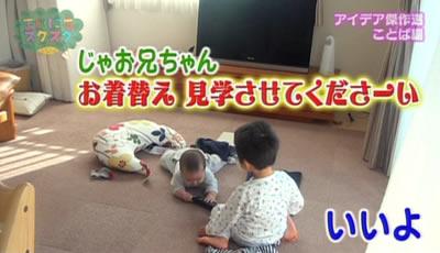 赤ちゃん見学会