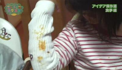 これで完璧!食事の袖汚れ対策の作り方