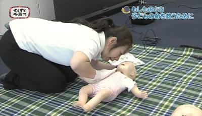 赤ちゃん・子どもの救急法_意識があるかどうかを確認