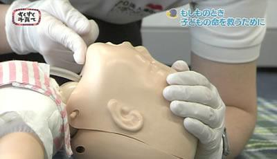 赤ちゃん・子どもの救急法_人工呼吸の方法(気道の確保)