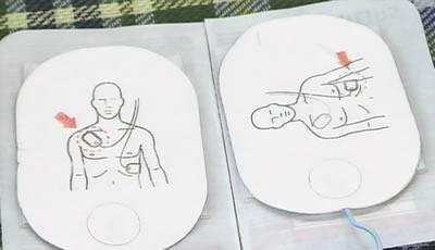 赤ちゃん・子どもの救急法_AEDの使い方2