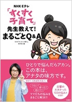 s_sukusukubook_709148