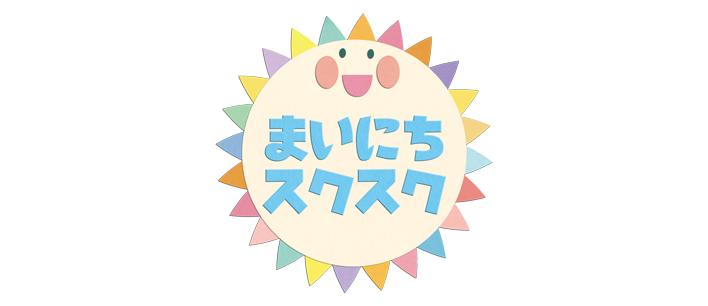 theme_maisuku_logo
