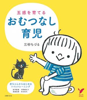 v201509-1_book