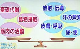 05242014_image4