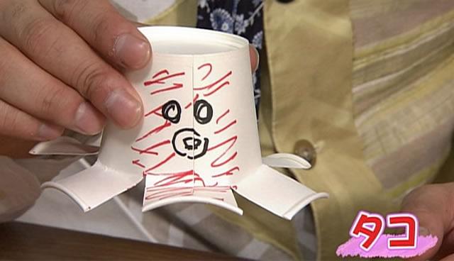 紙コップで作るタコ