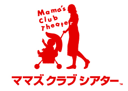 t201509-2_2_mamas1