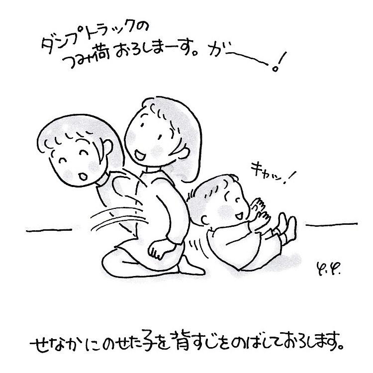 せなかのダンプトラック