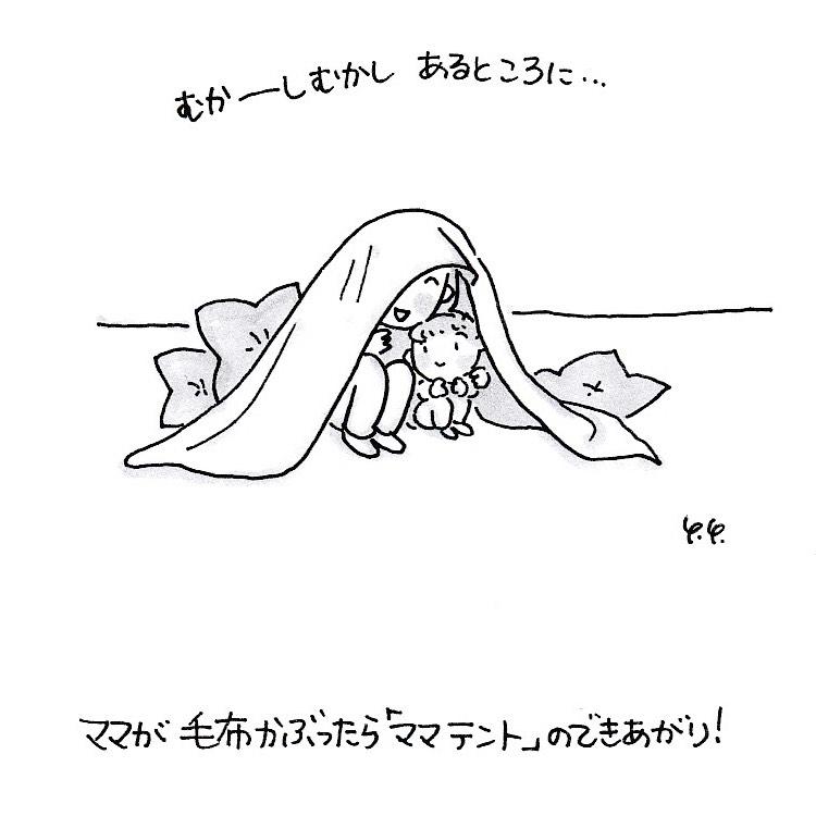 ママテント