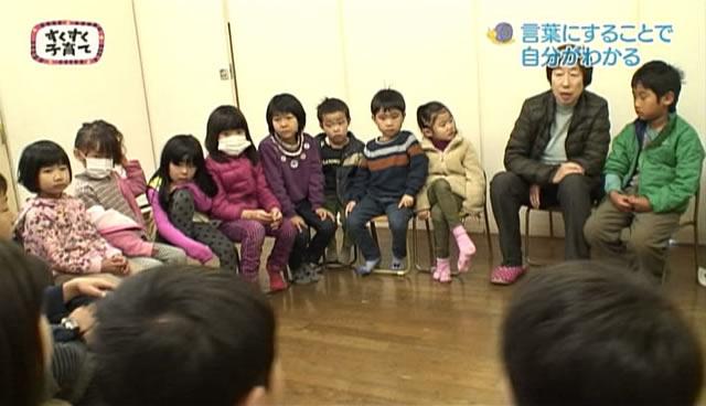 子どもたちのミーティング