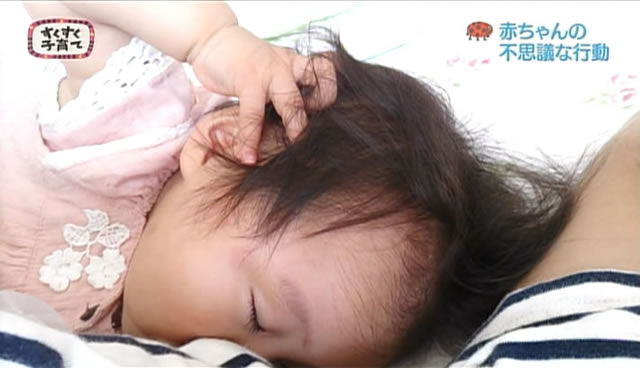 頭をかく赤ちゃん