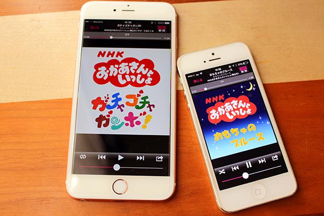 おかあさんといっしょ新曲「こんげつのうた」をiPhoneで聴くイメージ