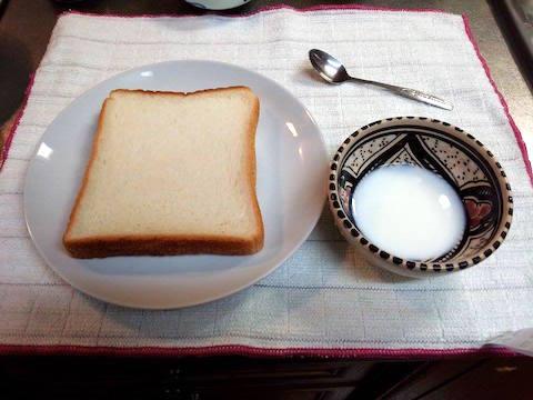 にっこりトーストの写真1