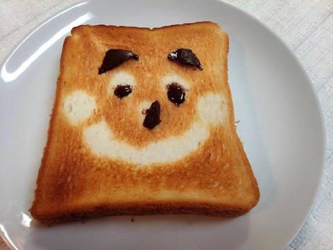 にっこりトーストの写真4
