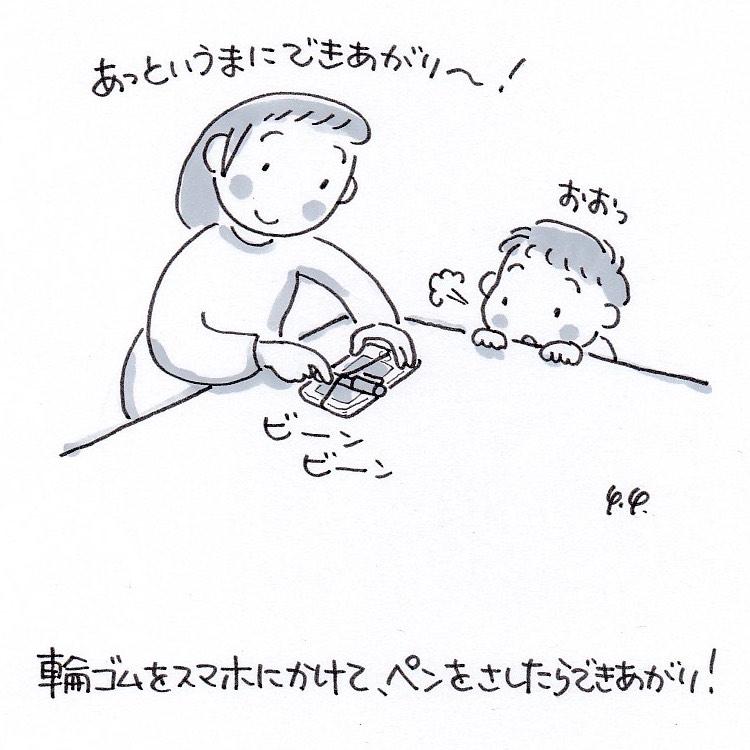 """""""スマホ輪ゴム琴"""""""