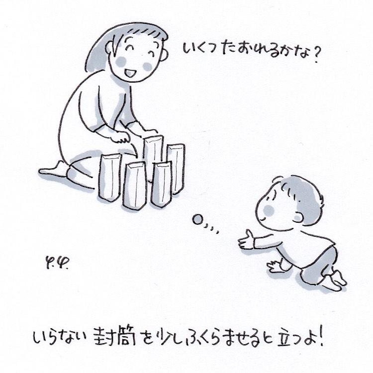 """""""ふうとうボーリング"""""""