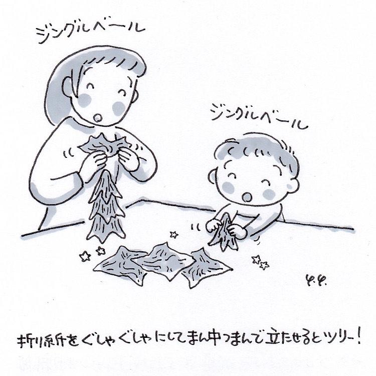 """""""折り紙ツリー"""""""
