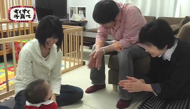 孫育て~ママ・パパの気持ち~