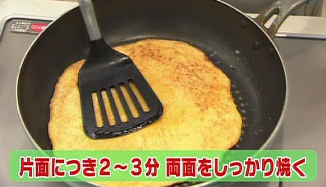 にんじんのおやきのつくり方 片面につき2〜3分、両面をしっかり焼く