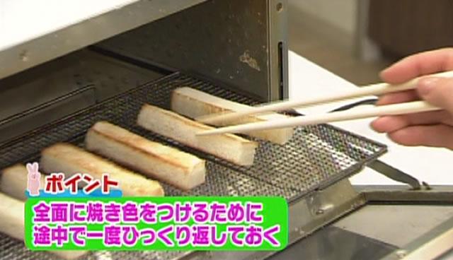 豆のフィンガートーストのつくり方 パンをオーブントースターで焼く