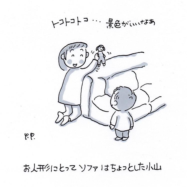 お人形のえんそくごっこ