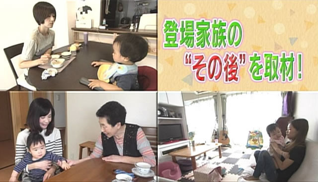 NHK Eテレ「すくすく子育て」で放送した「孫育て」「ママの社会とのつながり」の登場家族のその後を取材