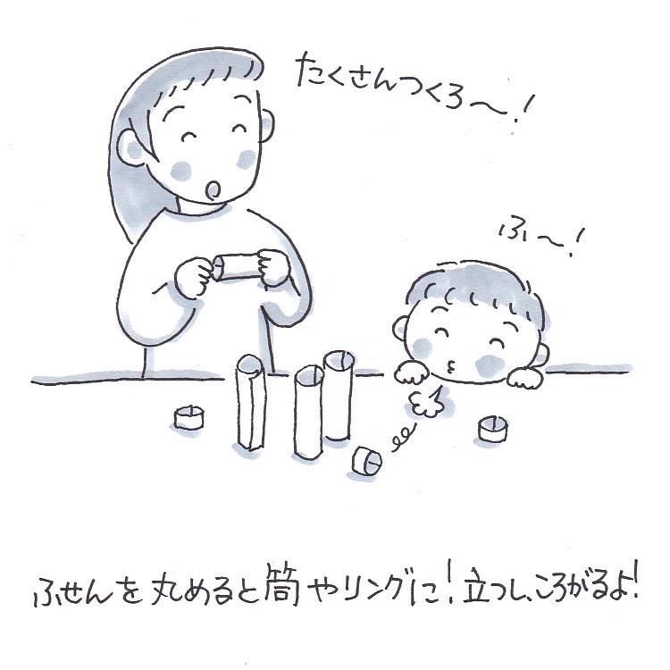ふせん紙のリング