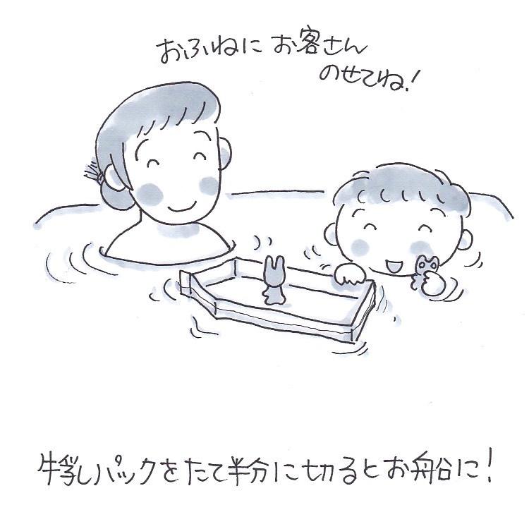 牛乳パック船