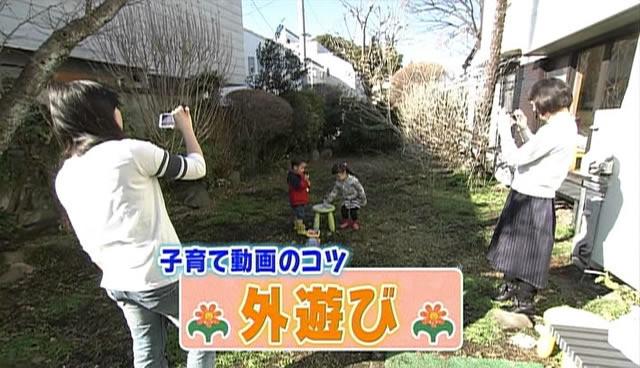 スマホで撮ろう 子育て動画「外遊び撮影のコツ」