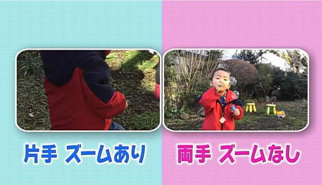 スマホで動画撮影・「片手ズームあり」「両手ズームなし」の比較