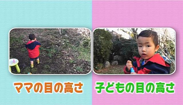 スマホで動画撮影・「ママの目の高さ」「子どもの目の高さ」の比較