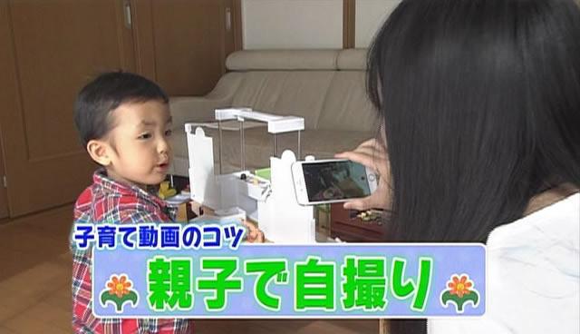スマホで撮ろう 子育て動画「親子の自撮りのコツ」