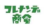 コレナンデ商会 番組ロゴ