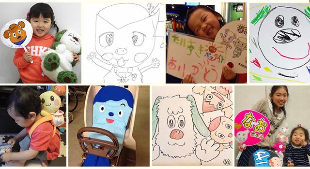 「NHK Eテレ キッズ番組へのLOVE♡」こんな写真・イラストを送ってください(作例)