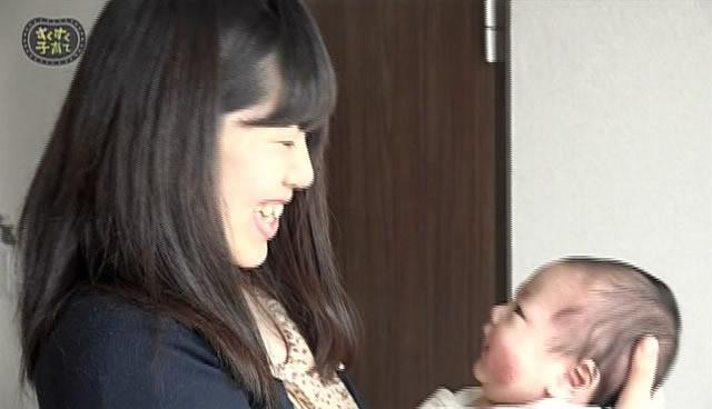 「すくすく子育て ママも赤ちゃんも気持ちいい、だっこ」