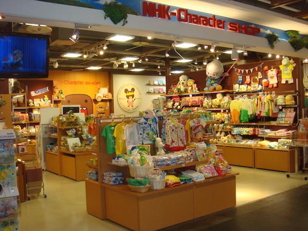 NHKキャラクター ショップ キャナルシティ博多店