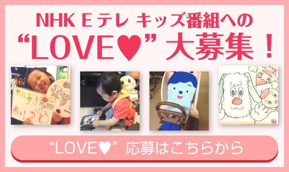 slider_ss_etv_love-03
