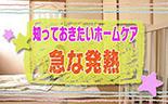 thumbnail_160411_00