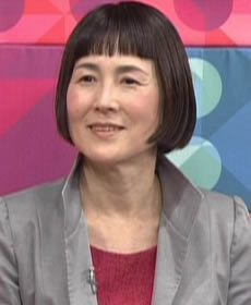 内藤 眞弓(ファイナンシャルプランナー)