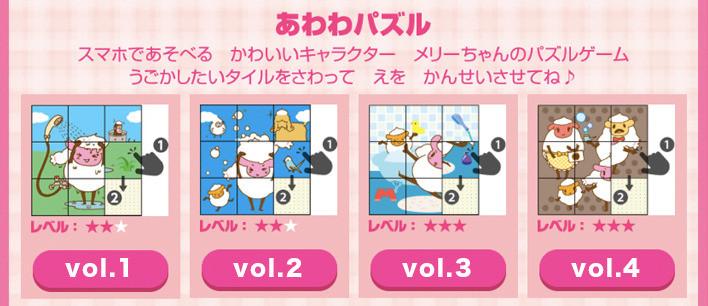 theme_puzzle2