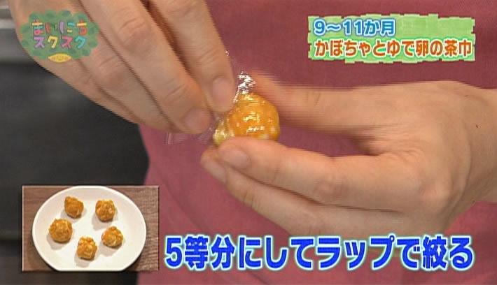 <1歳~1歳半の子の離乳食> 「かぼちゃサンド」