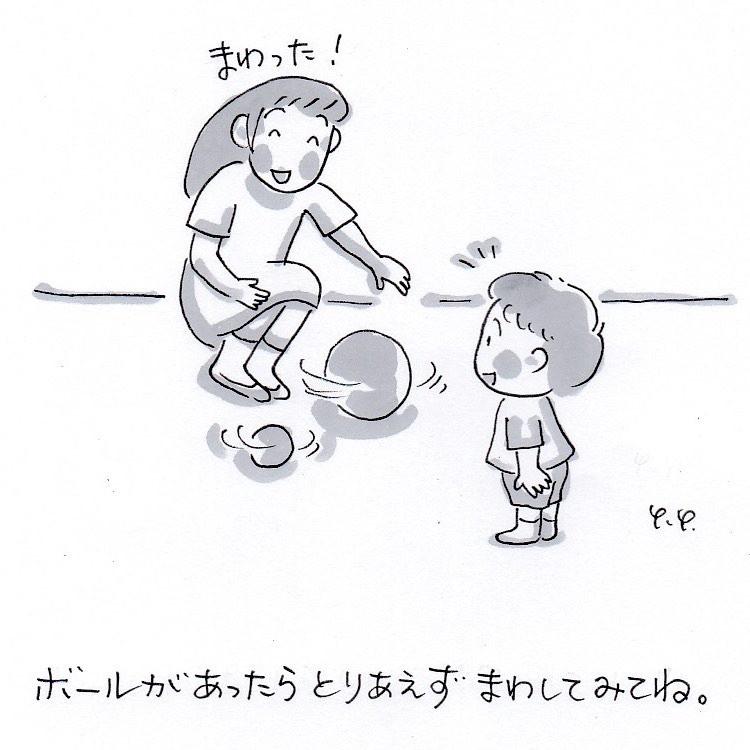 ボールコマ