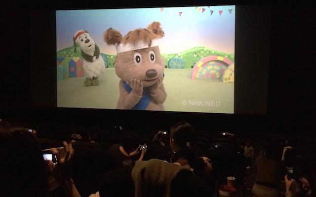 「ワンワンといっしょ!夢のキャラクター大集合」ライブ・ビューイング