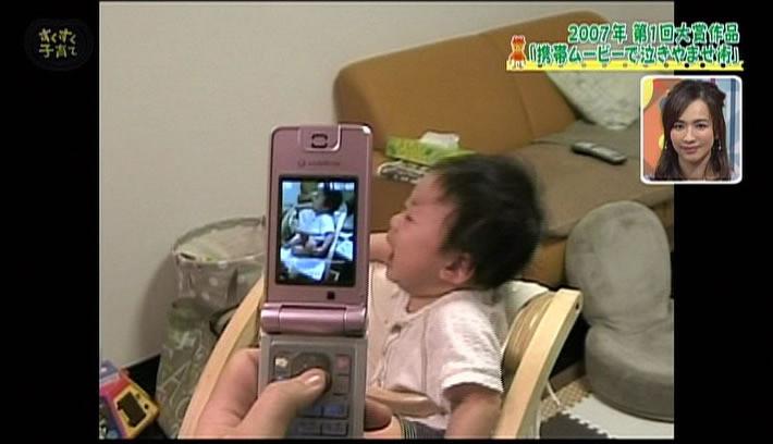 携帯ムービーで赤ちゃん泣きやませ術