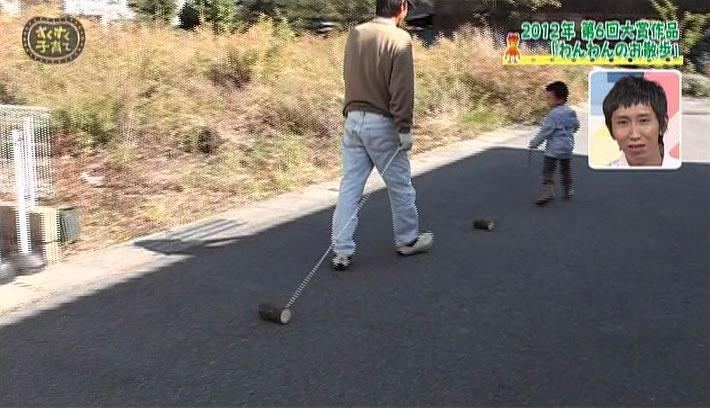 2012年大賞作品「わんわんのお散歩」