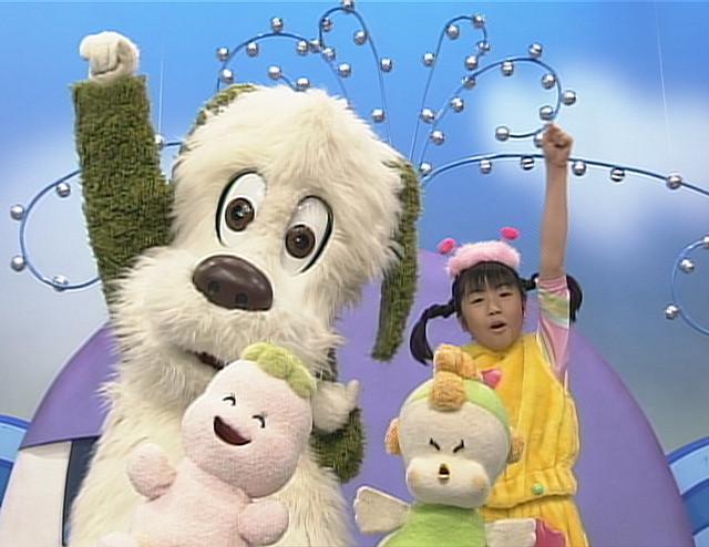 いないいないばあっ!20周年DVD映像・ワンワンとりなちゃんの「あそぼ!あそぼっ!」